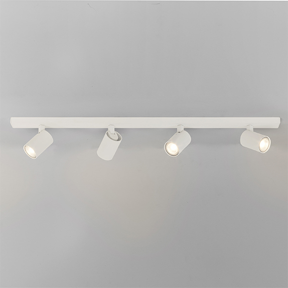 3HAR7843 - Astro Ascoli Four Bar White Spotlight